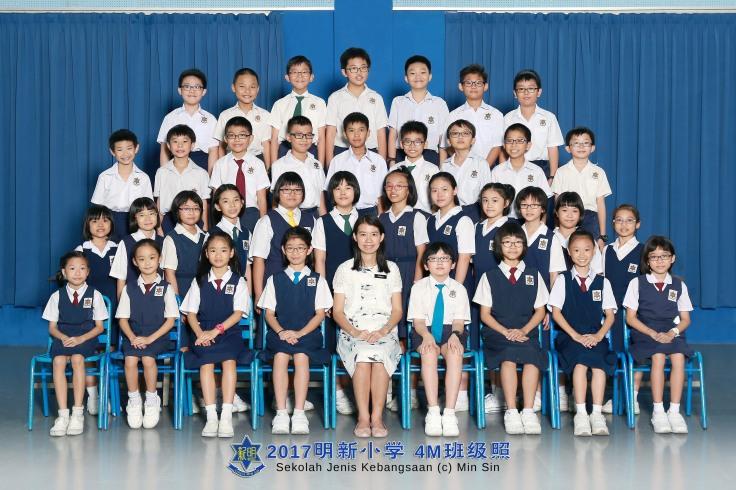 4M-IMG_9116